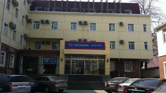 Picture Hanting Hotel North Zhong Guan Cun Branch