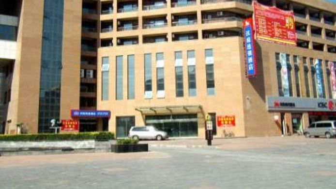Picture Hanting Hotel Yingbing West Street