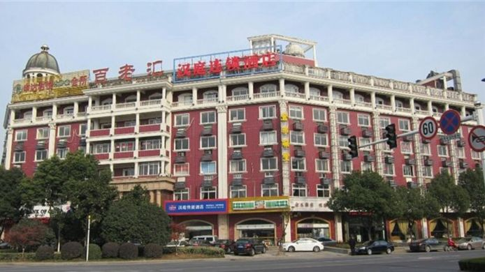 Picture Hanting Hotel The Dinosaur City West