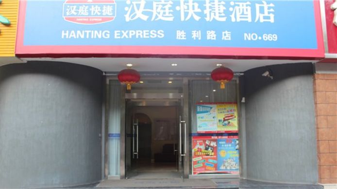 Picture Hanting Hotel Shengli road