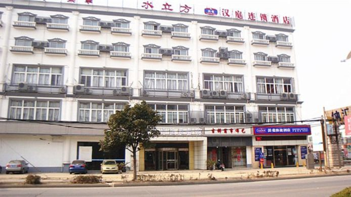 Picture Hanting Hotel Luxu Branch