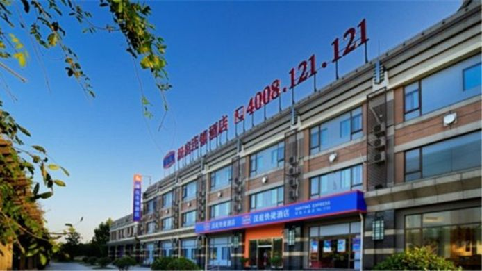 Exterior view Hanting Hotel Greenland Avenue Branch