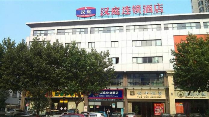 Picture Hanting Hotel Walking Street Branch