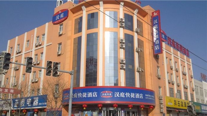 Picture Hanting Hotel Taihangshan Road