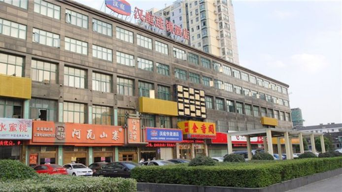 Picture Hanting Hotel South Youyi Road Branch
