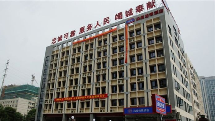 Picture Hanting Hotel Yiyuan Developement Zone Branch