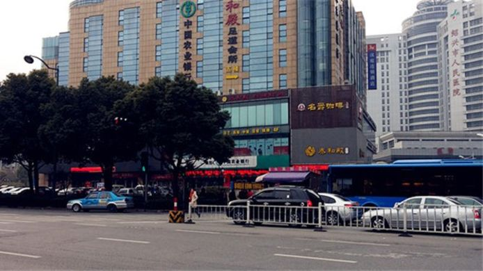 Picture Hanting Hotel Shaoxing Bus Station Branch
