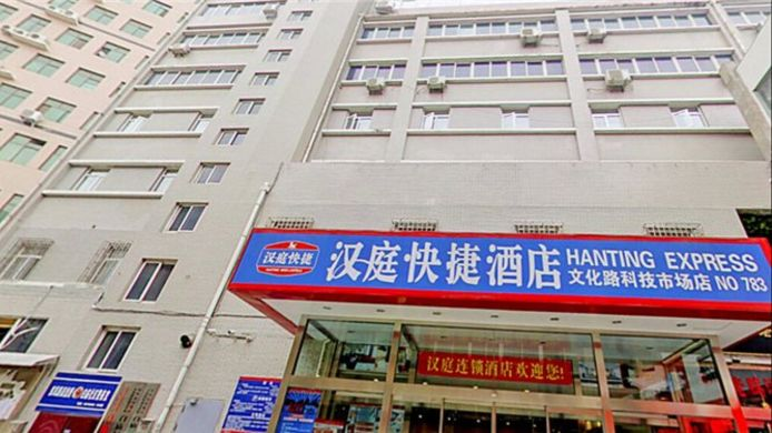 Picture Hanting Hotel Science Market