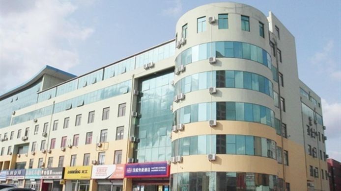 Exterior view Hanting Hotel East Huanghe Road