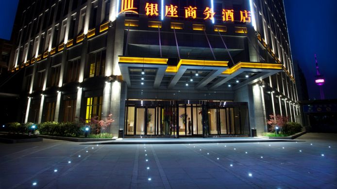 Exterior view Yin Zuo Business Hotel