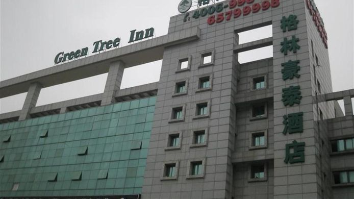 Picture Green Tree Inn Xiangcheng Huoli Island Business Hotel