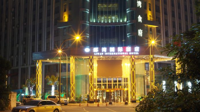 Exterior view Chengdu Liwan International Hotel