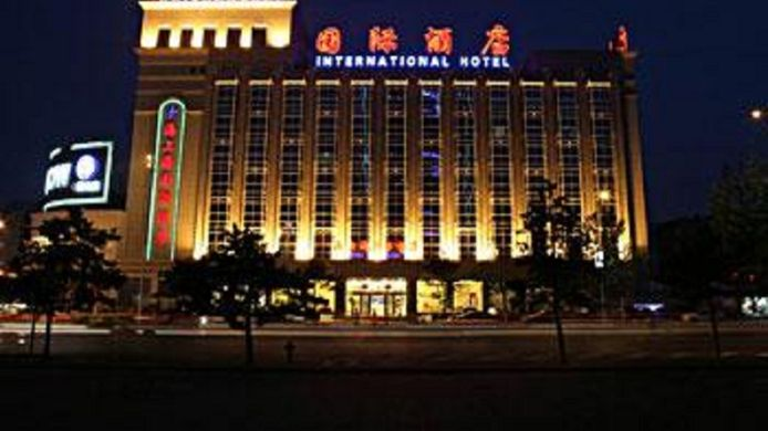 Exterior view Haishanghai International Hotel