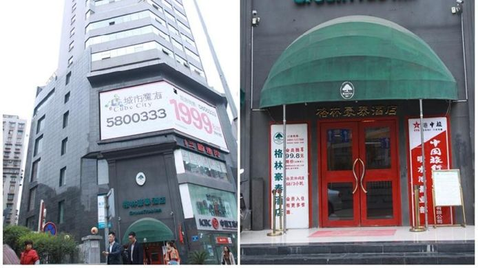 Picture Green Tree Inn Guiyang Penshuichi Business Hotel