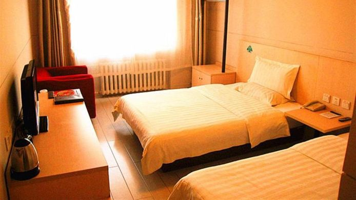 Double room (standard) Green Tree Alliance Zhongshan Road Minhang Bashi Hotel