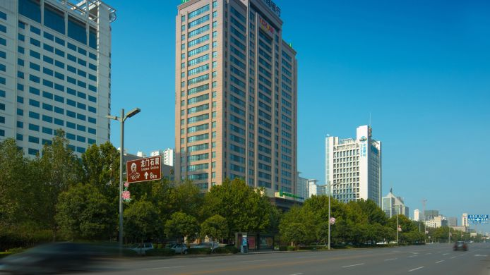 Exterior view Holiday Inn Express LUOYANG CITY CENTER
