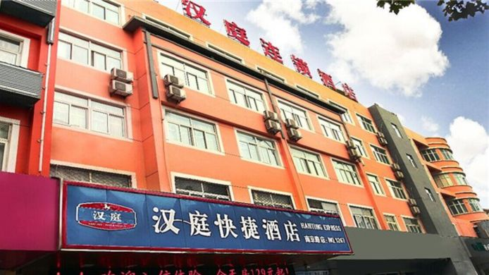 Picture Hanting Hotel Nanjing Road