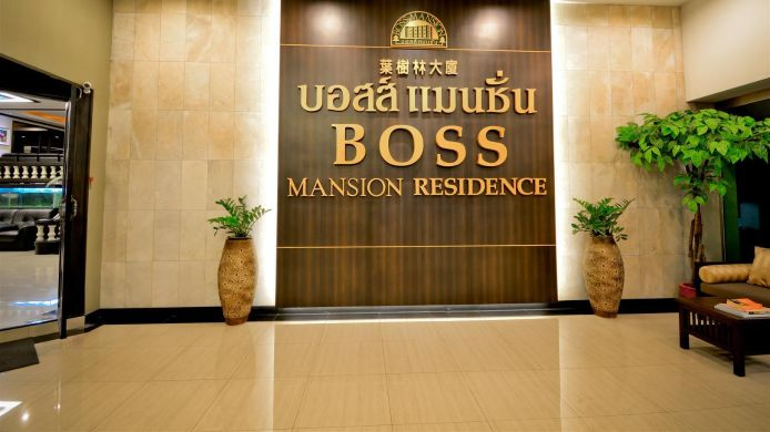 Interior view Boss Residence
