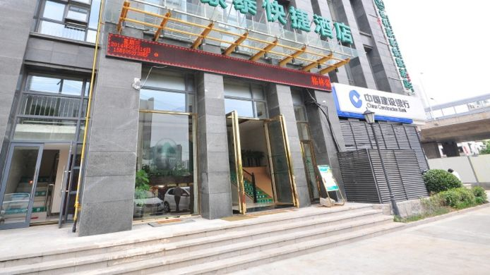 Exterior view Green Tree West Changjiang Road Kexue Avenue Express