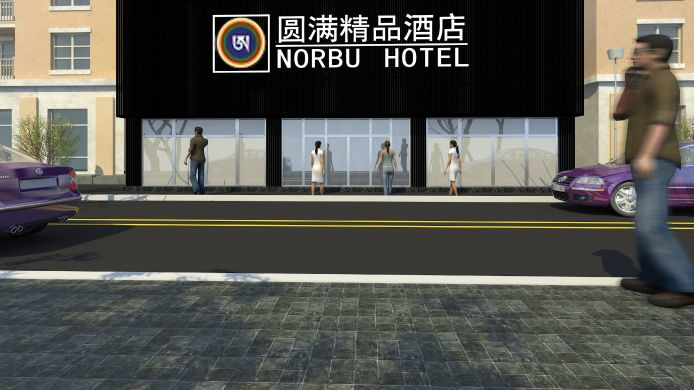 Exterior view Norbu HOTEL