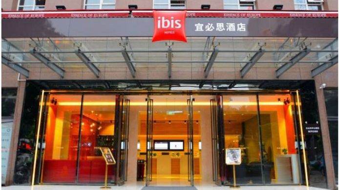 Picture ibis Leshan City Center