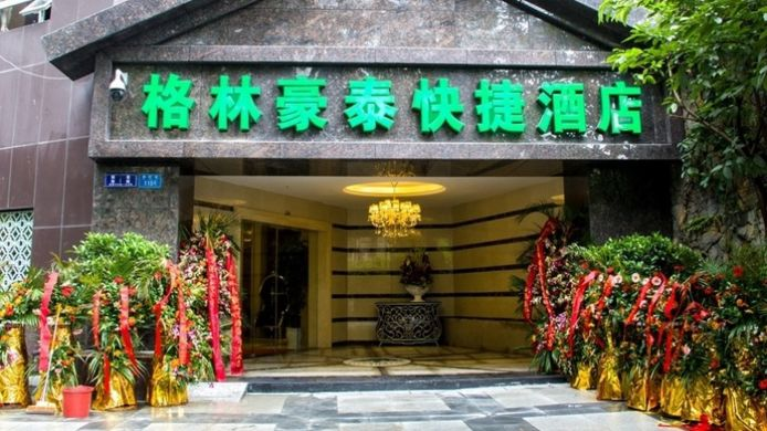 Bild GreenTree Inn Jiefangbei Xinming Street Express Hotel (Domestic only)