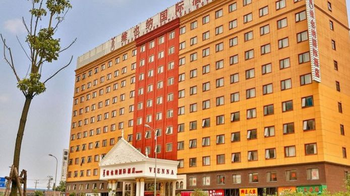 Bild Vienna Hotel shanghai international tourism resort shop(Domestic Only)