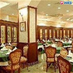 Banqueting hall Sapphire Istanbul (İstanbul)