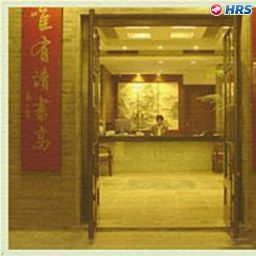 Hall Scholars Inn Panmen