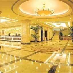 Wellness/Fitness ZHONGSHAN INTERNATIONAL HOTEL