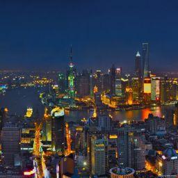 Business center FOUR SEASONS SHANGHAI