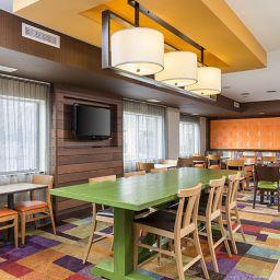Hol hotelowy Fairfield Inn & Suites Lincoln