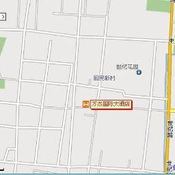Info Wan Jie International