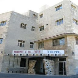 Фасад MOUNT OF OLIVES HOTEL Jerusalem (Yerushalayim)