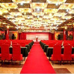 Informacja CHENGDU BUSINESS HOTEL