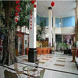 Vestíbulo del hotel DUNHE BUSINESS HOTEL
