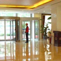 Hall de l'hôtel GUODIAN RECEPTION CENTER HOTEL