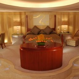 Chambre InterContinental RIYADH