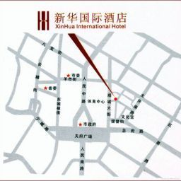 Xin Hua International Hotel