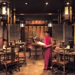 Restaurante The Peninsula Beijing