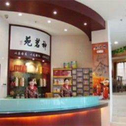 Guodian Reception Center Hotel