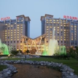 Exterior view Crowne Plaza BEIJING INTERNATIONAL AIRPORT