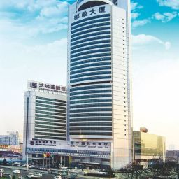 Exterior view Longcheng International
