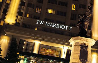 Exterior view JW Marriott Bucharest Grand Hotel Bucharest (Bucuresti)