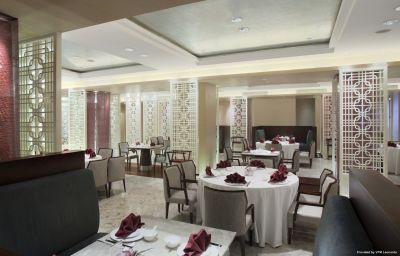 Restaurant Crowne Plaza GUANGZHOU CITY CENTRE