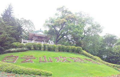 Info Crowne Plaza GUANGZHOU CITY CENTRE