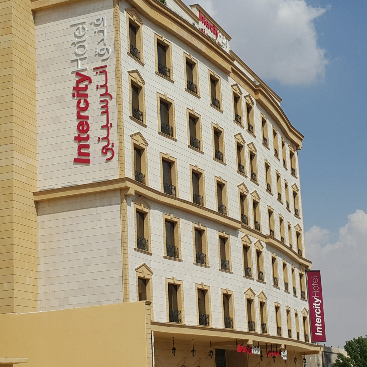 Intercityhotel Riyadh Malaz 4 Hrs Star Hotel In Riyadh Riyadh