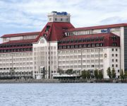 Photo of the hotel Hilton Vienna Danube Waterfront