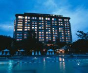 Photo of the hotel Hilton Addis Ababa