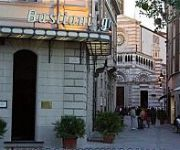 Photo of the hotel Bastiani Grand Hotel